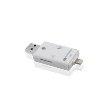 3in1 FlashDevice / OTG kártyaolvasó Android és iOs rendszerű készülékekhez – Lightning - USB - micro USB csatlakozóval